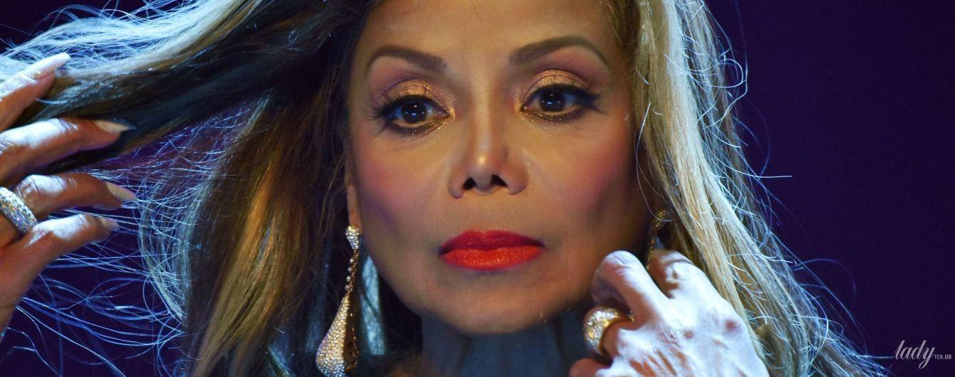 Стройная и красивая: 62-летняя сестра Майкла Джексона продемонстрировала эффектный лук