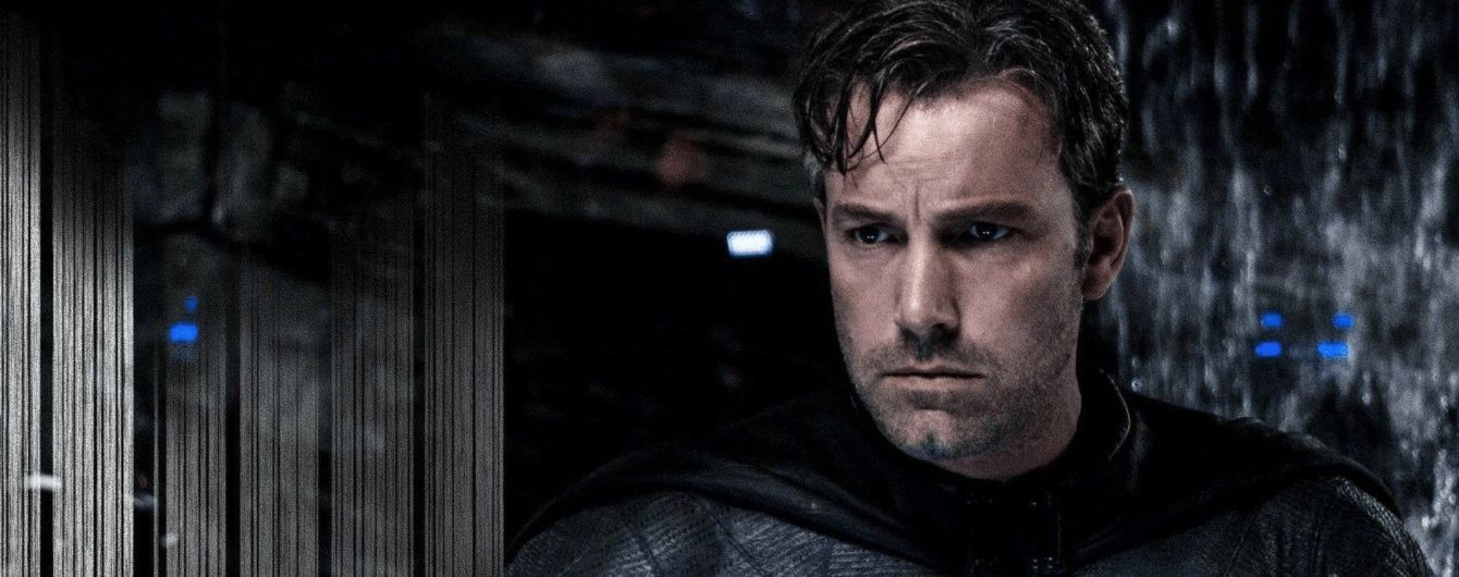 Больше не Бэтмен: Бена Аффлека официально лишили роли супергероя