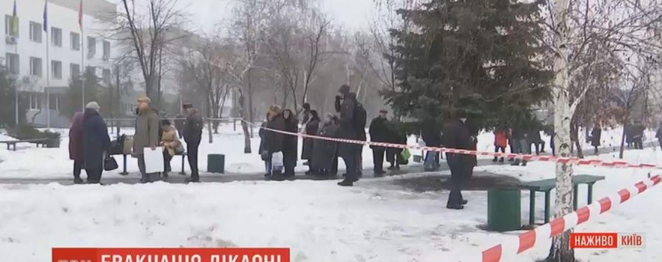 Заминирование больницы в Киеве: бомбу мог заложить бывший АТОшник