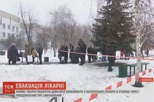 Замінування лікарні у Києві: бомбу міг закласти колишній АТОвець