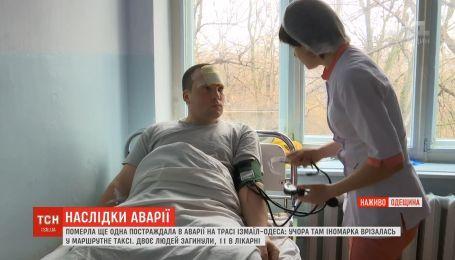 Увеличилось количество жертв ДТП в Одесской области