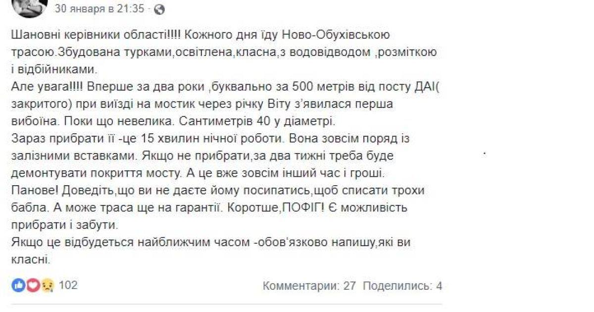 @ Укравтодор