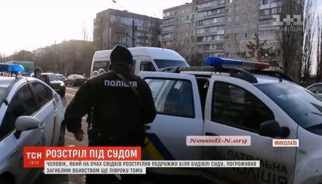 Суд обере запобіжний захід чоловіку, який у Миколаєві розстріляв подружжя