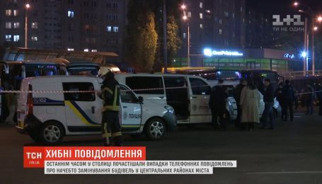 В Киеве участились случаи фейковых сообщений о минировании