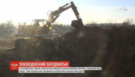 Чиновники Бердянска пообещали как можно быстрее восстановить водоснабжение