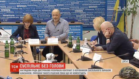 """Наблюдательный совет отстранил от должности руководителя """"Общественного вещания"""" Зурара Аласания"""