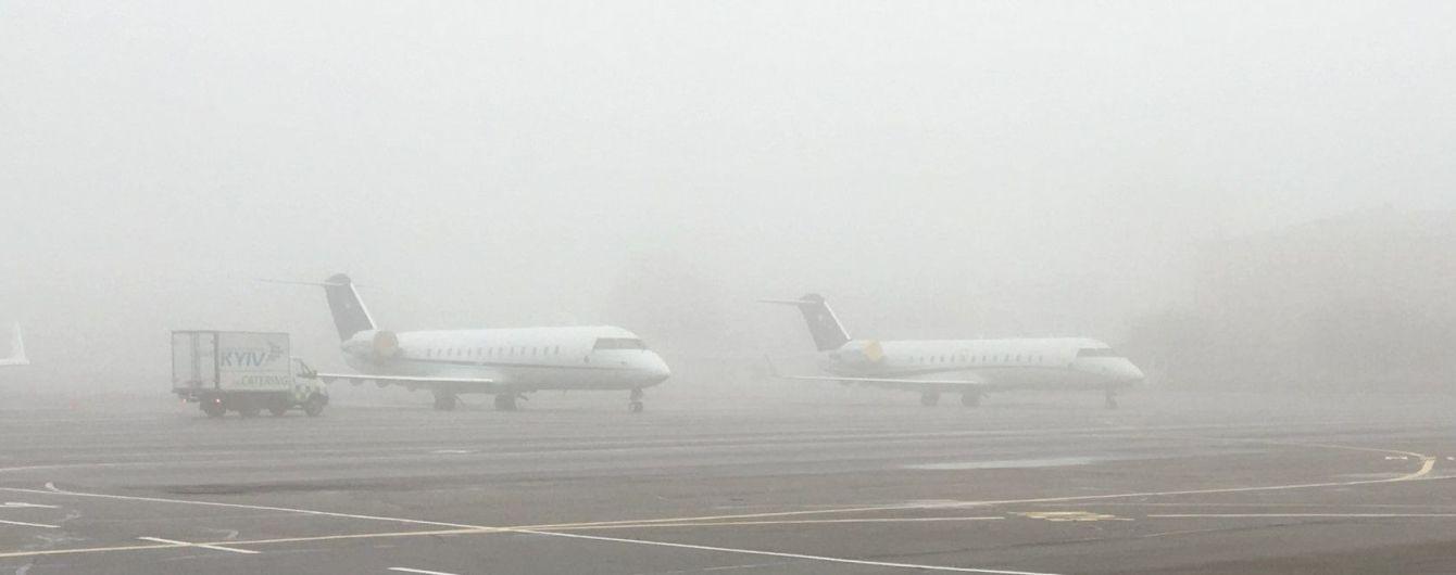 Из-за густого тумана в одесском аэропорту массово отменяют авиарейсы