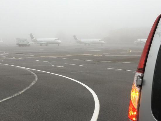 Синоптики оголосили жовтий рівень небезпечності через туман