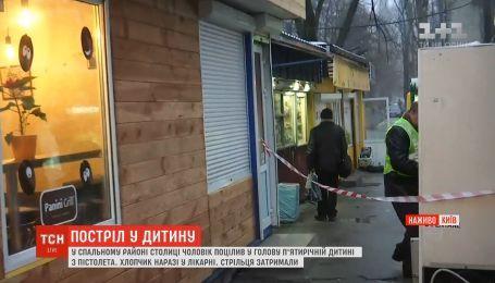 В столице мужчина попал в голову ребенку из пистолета