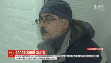 Суд избирает меру пресечения мужчине, который расстрелял супругов в Николаеве