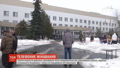 В столичной больнице из-за поисков взрывчатки эвакуировали тысячу пациентов