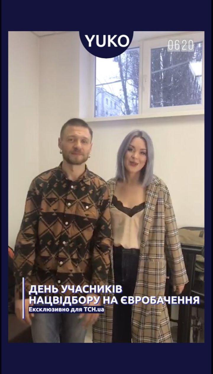 """Эксклюзив ТСН.ua: группа YUKO показал день подготовки к нацотбору """"Евровидение"""""""