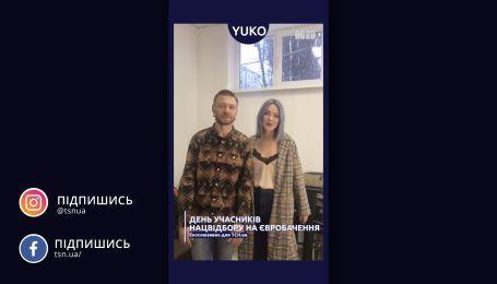 """Ексклюзив ТСН.ua: гурт YUKO показав день підготовки до нацвідбору """"Євробачення"""""""
