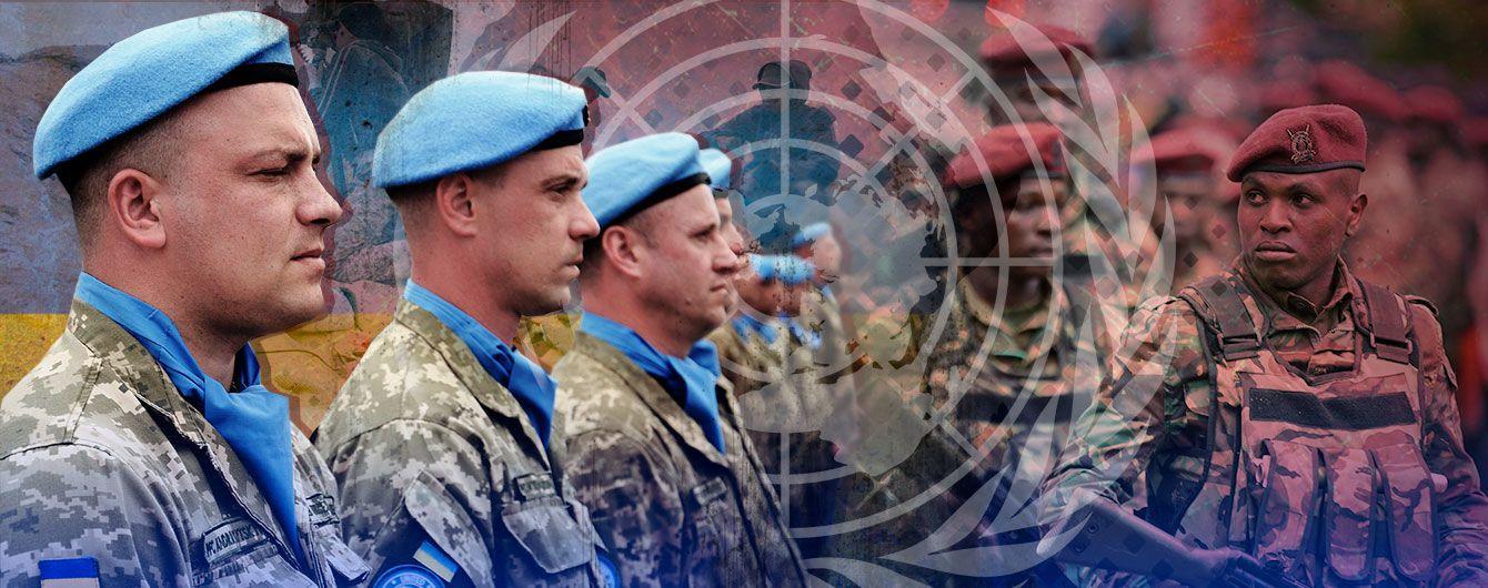 Воїни миру: як українці повертають спокій Африці