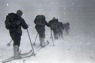 Гора мерців: що вбило туристичну групу Дятлова