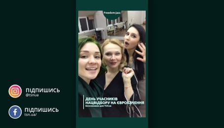 """Эксклюзив ТСН.ua: группа Freedom-Jazz показала день подготовки к нацотбору """"Евровидение"""""""