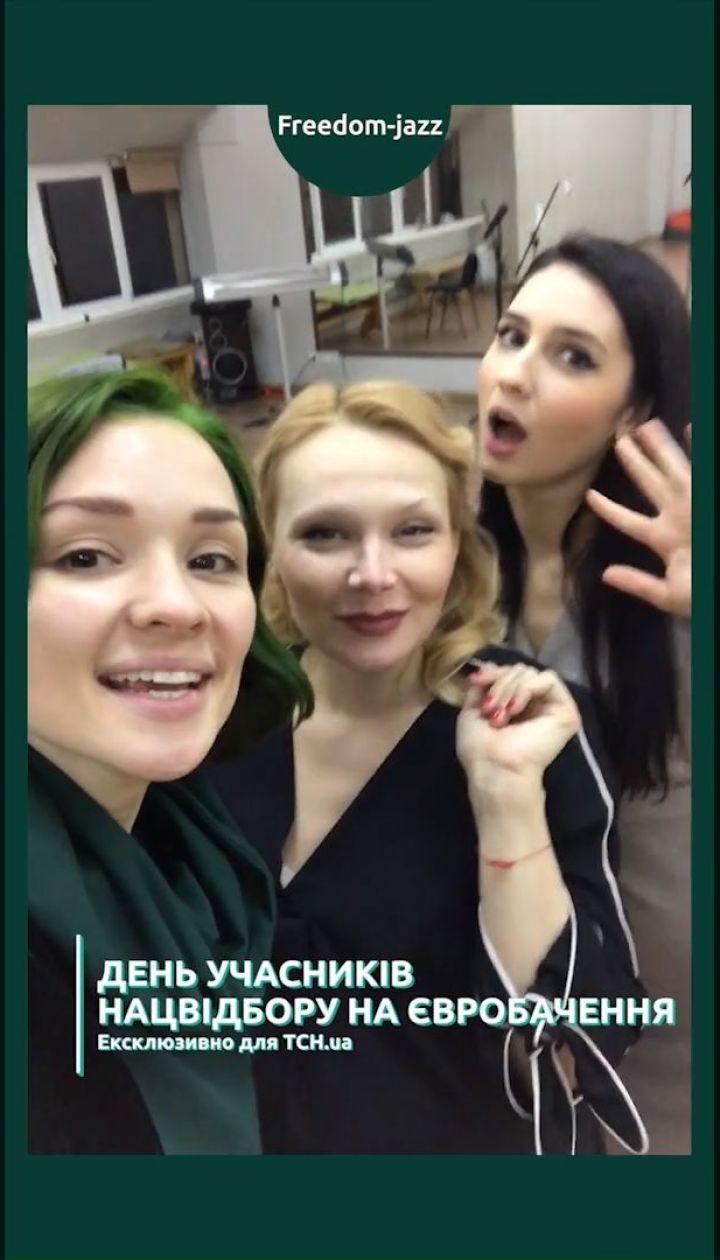 """Ексклюзив ТСН.ua: гурт Freedom-Jazz показав день підготовки до нацвідбору """"Євробачення"""""""