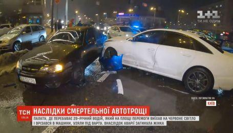 Мужчина, который устроил смертельное ДТП в Киеве, был под действием наркотиков – МВД