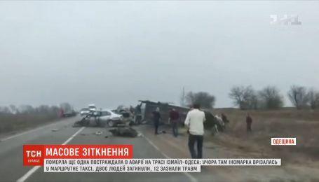 Водитель-виновник ДТП с маршруткой в Одесской области ехал на краденой машине