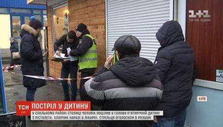 В столице задержали мужчину, который выстрелил ребенку в лицо