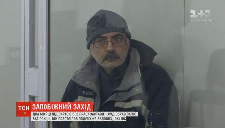 Суд заарештував чоловіка, який розстріляв подружжя у Миколаєві