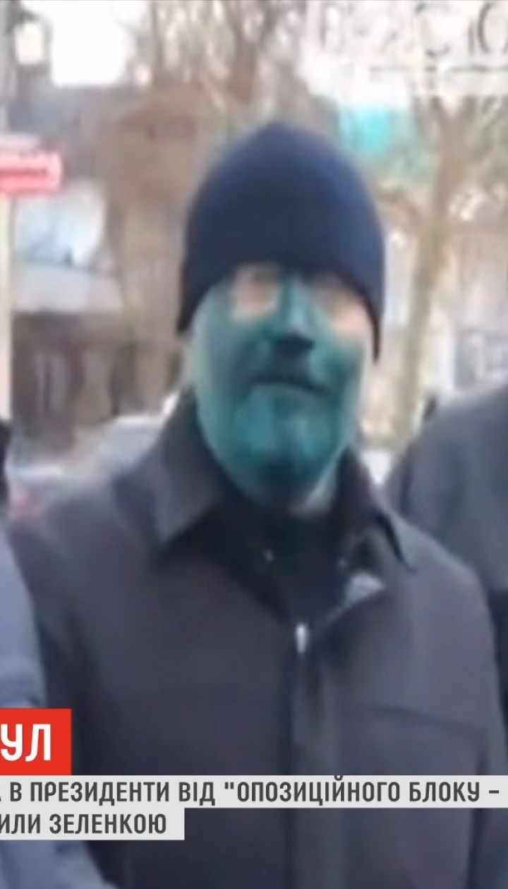 Кандидата в президенты Александра Вилкула облили зеленкой в Бердянске