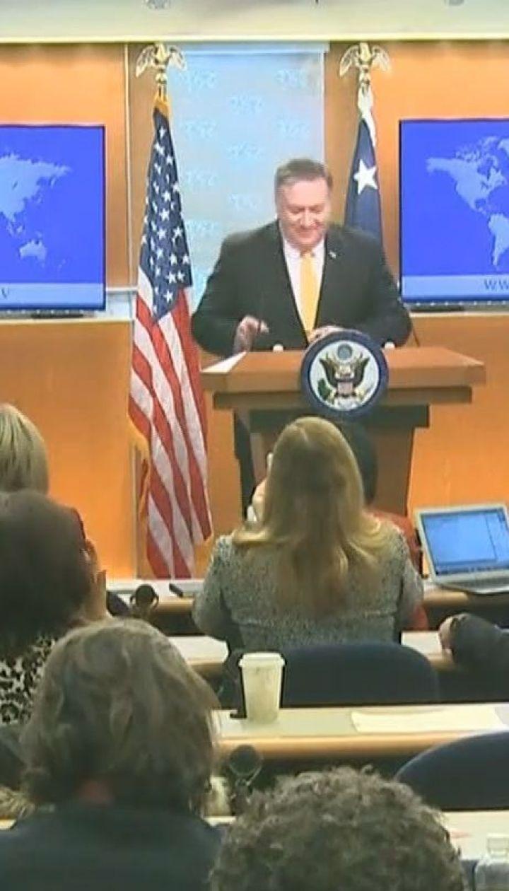 США призупиняють участь у ракетній угоді з Росією