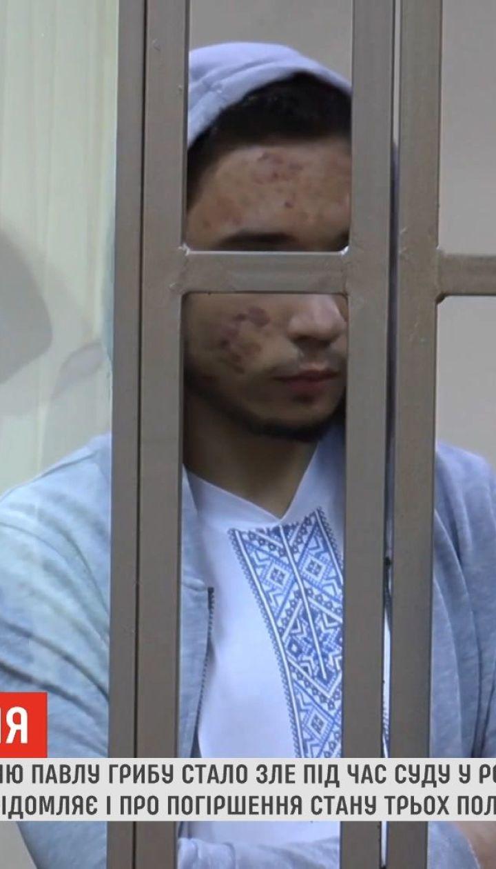 Украинскому политзаключенному Павлу Грибу в суд вызвали скорую помощь