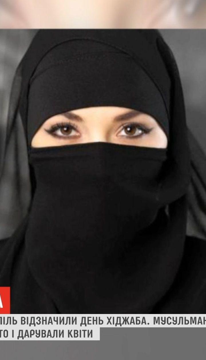 В Украине второй год подряд отметили День Хиджаба