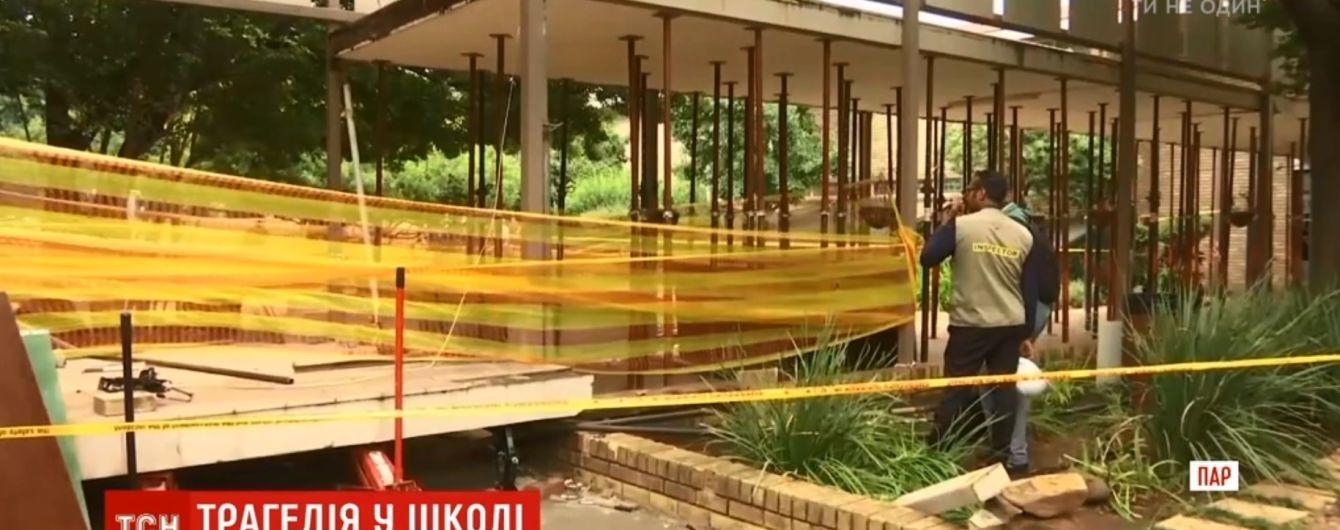 В ЮАР на детей в школе обвалился потолок