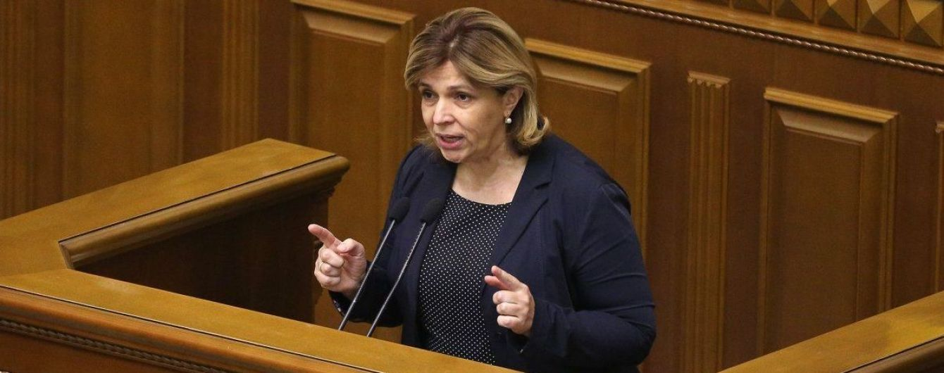 Богомолец объяснила цель законопроекта о дематюкации языка