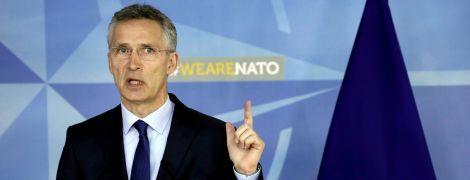 """Столтенберг назвал Россию """"более напористой"""" и пообещал помощь Украине"""