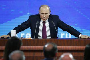 Путін: РФ призупиняє участь у ДРСМД і береться за розробку гіперзвукової ракети