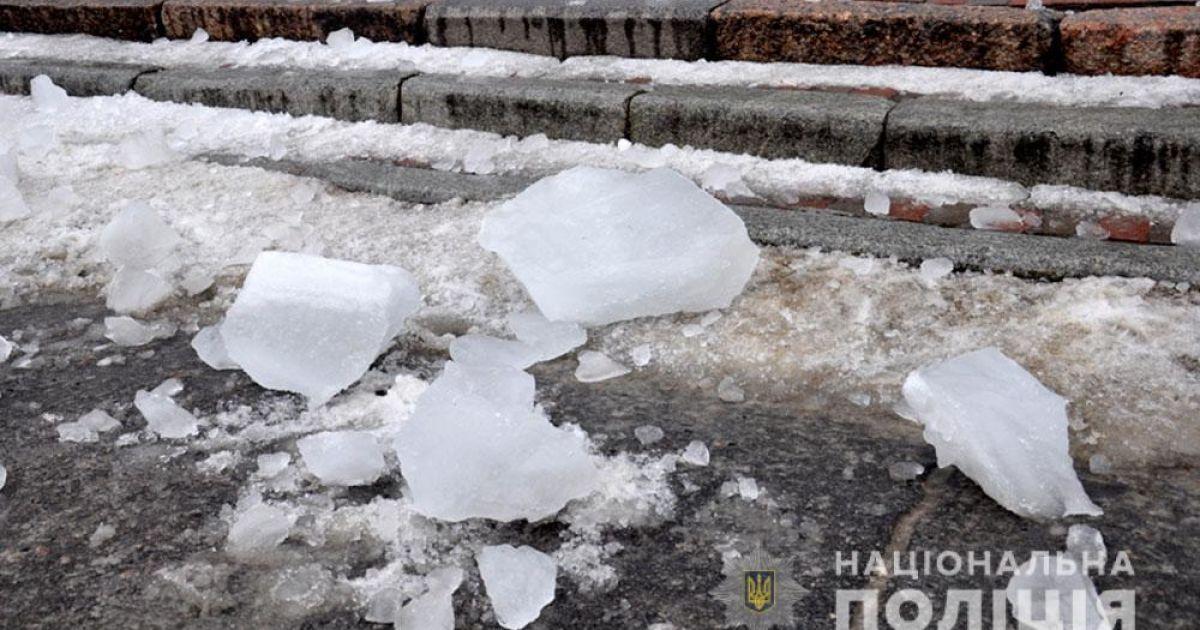 В Полтаве большая глыба льда тяжело травмировала девочку