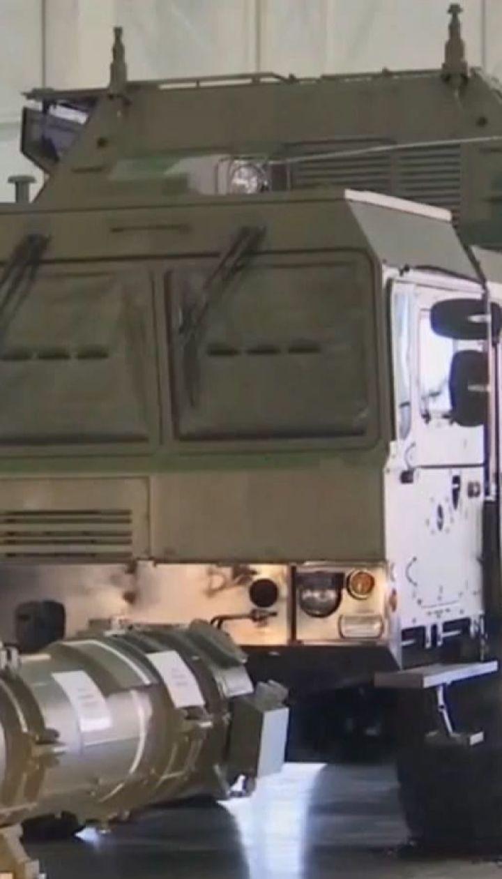 Москва услід за Вашингтоном призупиняє участь у договорі про ліквідацію ракет середньої та малої дальності