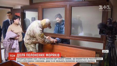 США не будут двигаться дальше в переговорах с Россией, пока она не освободит пленных моряков