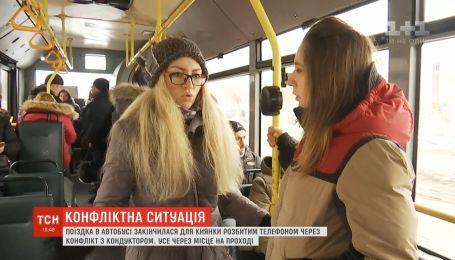 Кондуктор и пассажирка с ребенком устроили драку в киевском автобусе