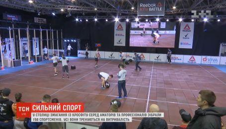 В столице на соревнованиях по кросфиту собралось 158 профессионалов и любителей