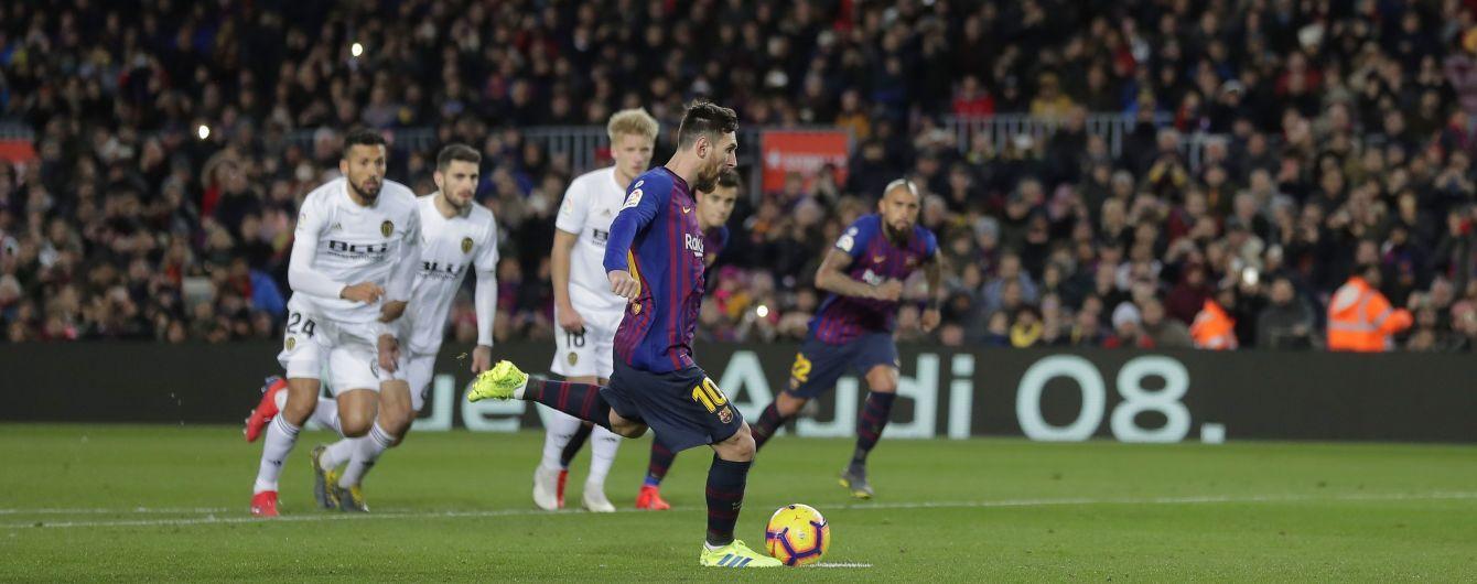 """Дубль Мессі врятував """"Барселону"""" від поразки у домашньому матчі чемпіонату з """"Валенсією"""""""