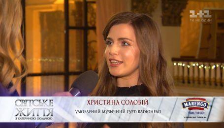 """""""Я зіграла б яку-небудь психопатку"""": Христина Соловій зізналася, про яку роль у кіно мріє"""