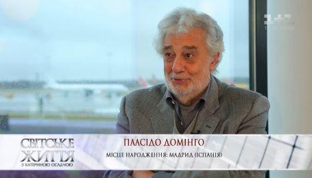 Эксклюзивное интервью с королем оперы Пласидо Доминго
