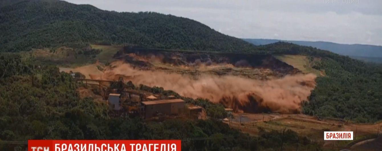 Появилась видеозапись момента прорыва промышленной дамбы в Бразилии