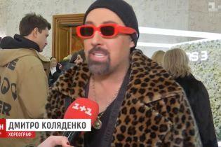 Дикий леопард и ковбойские сапоги: звезды и дизайнеры подсказали, как быть модным этой весной