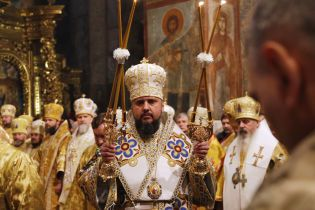 У соборі Святої Софії триває інтронізація митрополита Епіфанія