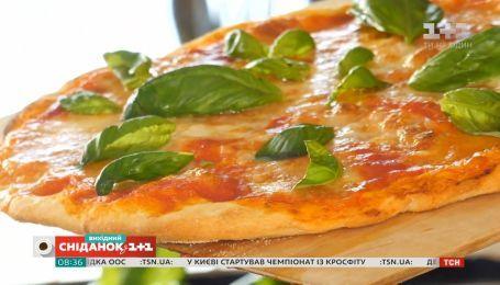 Піца Маргарита - Солодка неділя