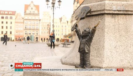 Мой путеводитель. Польша - вроцлавские гномы и познанские рогалики