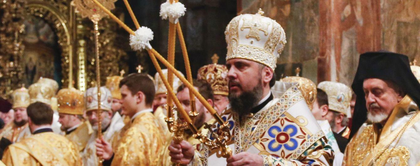 Епифаний взошел на престол предстоятеля Православной церкви Украины