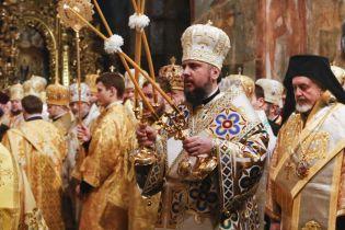 Епіфаній зійшов на престол предстоятеля Православної церкви України