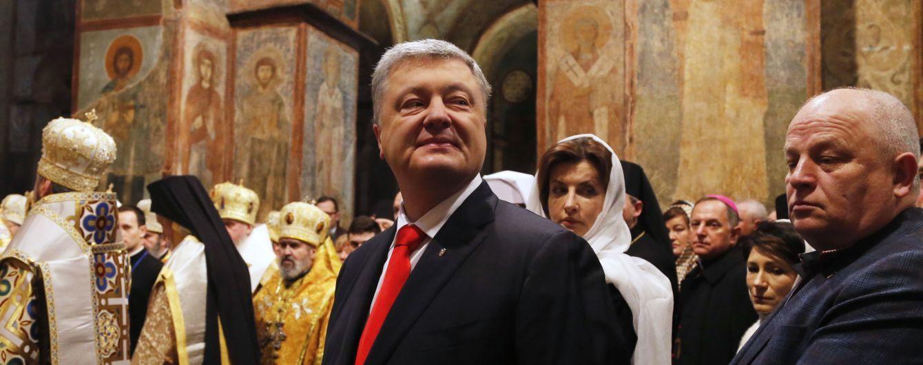 """""""Украина получила нового лидера"""". Порошенко поздравил митрополита Епифания с интронизацией"""