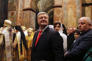 """""""Україна отримала нового лідера"""". Порошенко привітав митрополита Епіфанія з інтронізацією"""